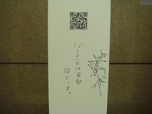 DSC05752s.jpg